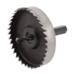 Кольцевая коронка 53 мм по металлу HSS STRONG