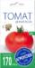 """Семена Томат """"Дикая роза"""", среднеранний, высокорослый, жароустойчивый, розовый, 0,1 гр (10/500) """"АГРОУСПЕХ"""""""