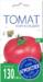 """Семена Томат """"Корнеевский"""", средний, розовый, высокорослый, 0,1 гр (10/500) """"АГРОУСПЕХ"""""""