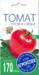 """Семена Томат """"Розовое сердце"""" тепличный, средне-поздний, высокорослый, 0,3 гр (10/500) """"АГРОУСПЕХ"""""""