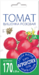 """Семена Томат """"Вишенка розовая"""", высокорослый, тип черри, 0,1 гр (10/500) """"АГРОУСПЕХ"""""""